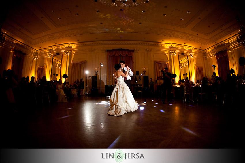 Persian Wedding Photography | Nixon Library | Pejman and Goli