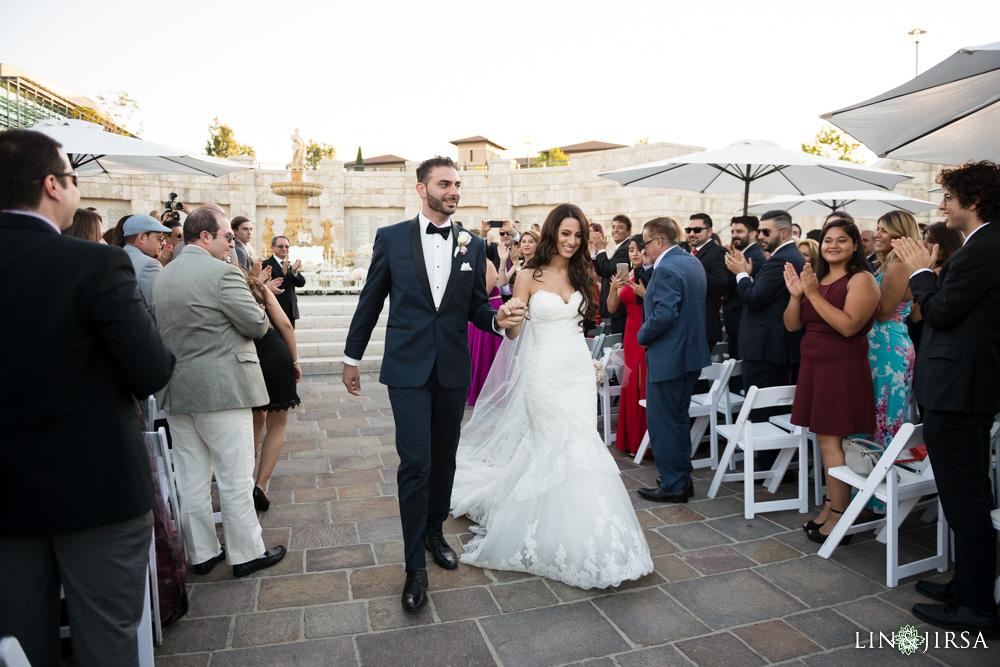 24-soka-university-persian-wedding-photography