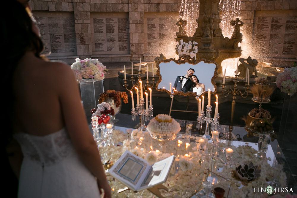 26-soka-university-persian-wedding-photography
