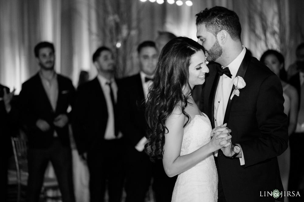 31-soka-university-persian-wedding-photography