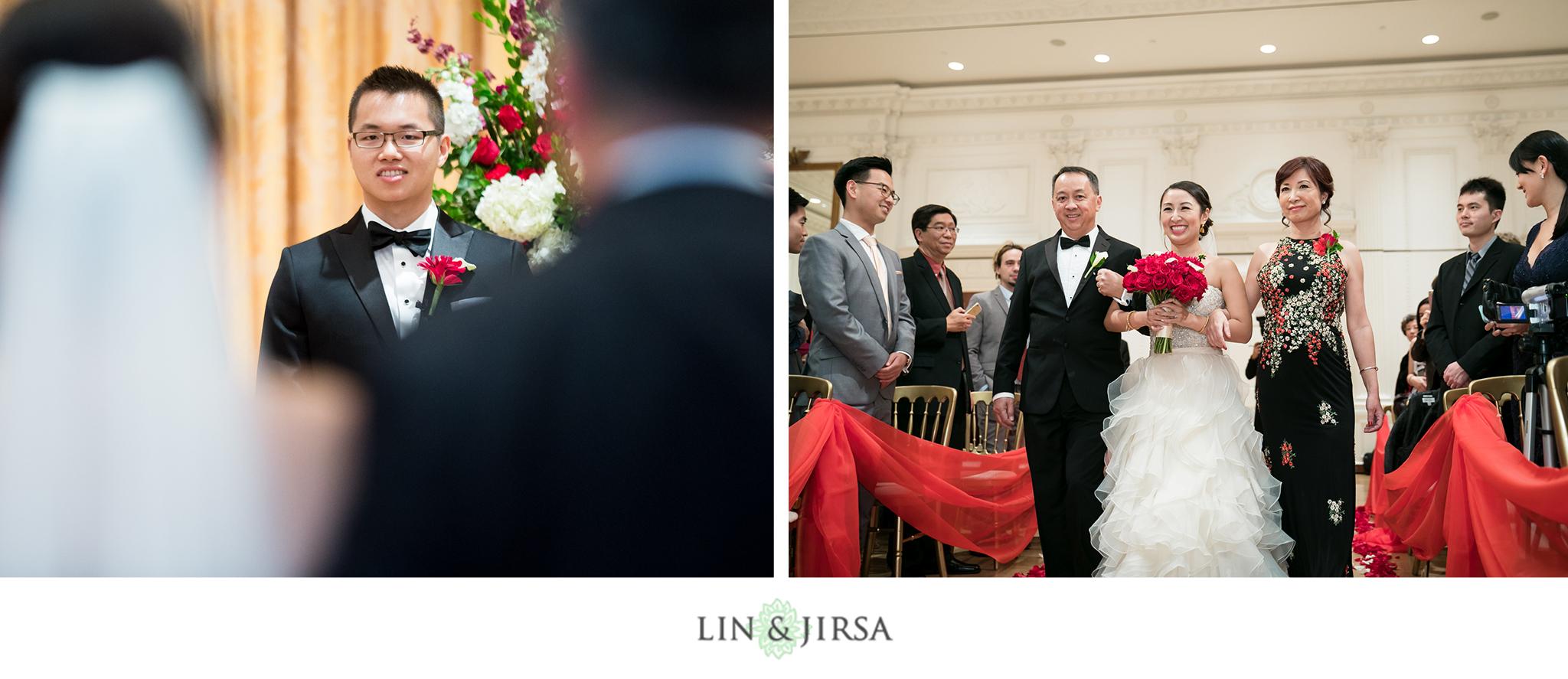 22-Nixon-presidential-library-wedding-photographer