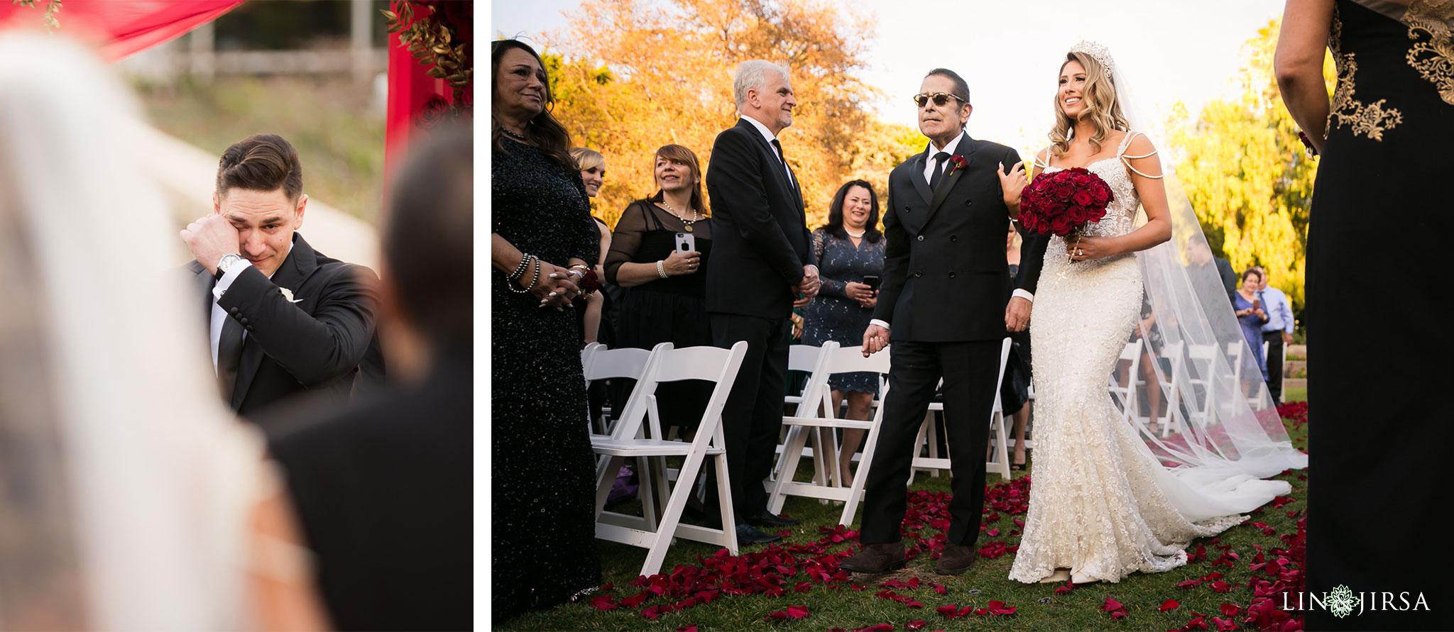 14 richard nixon library wedding ceremony photography