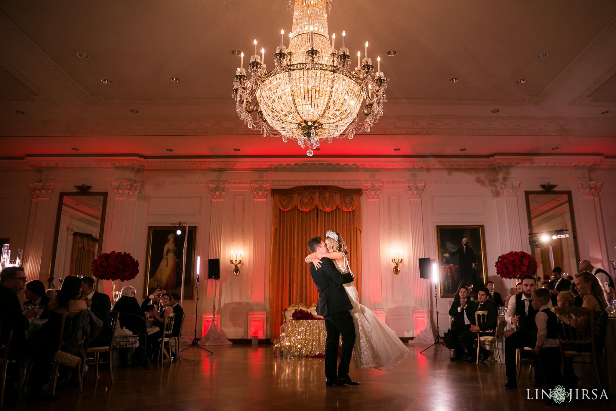 29 richard nixon library wedding reception photography