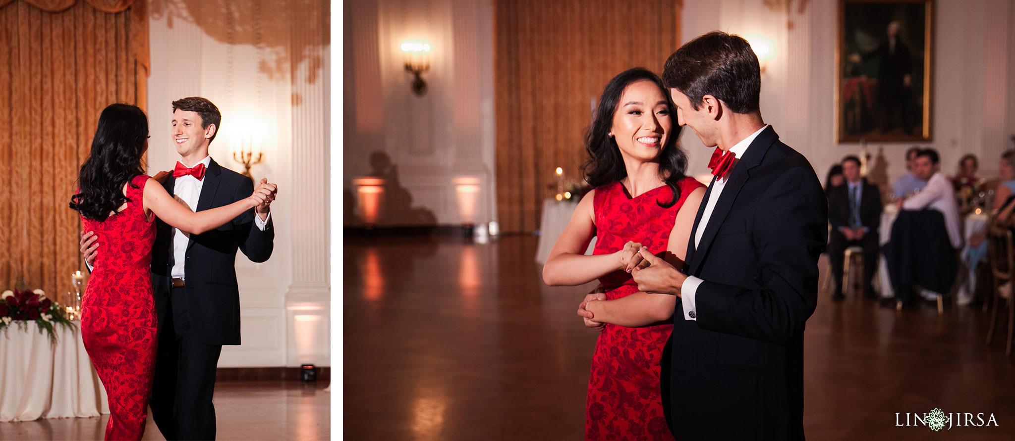 027 richard nixon library wedding reception photography 1