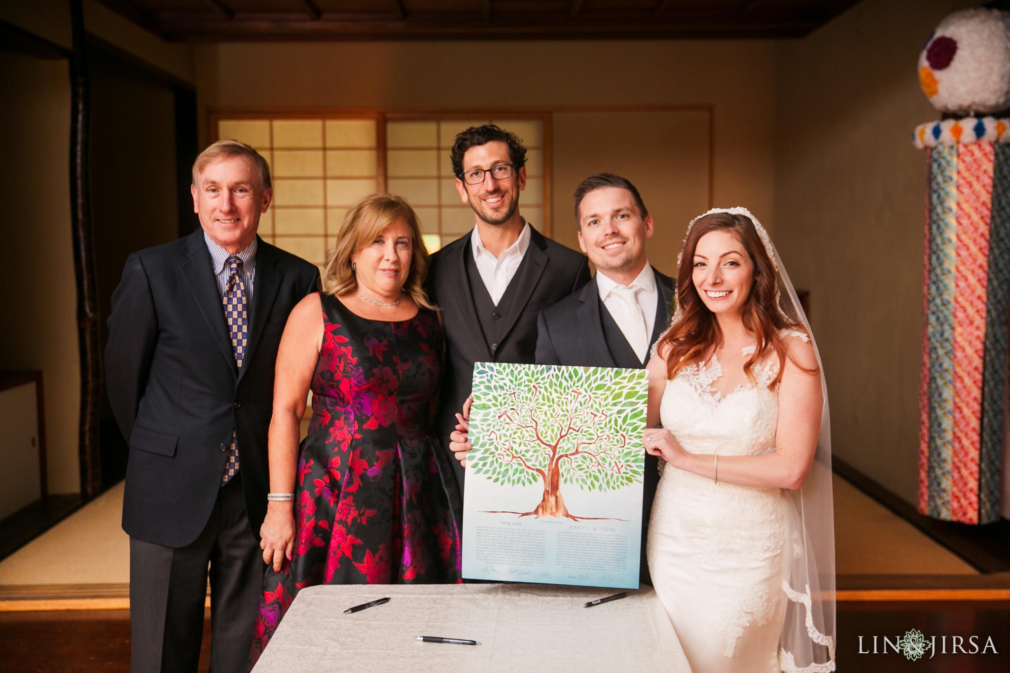 11 brand park glendale jewish wedding