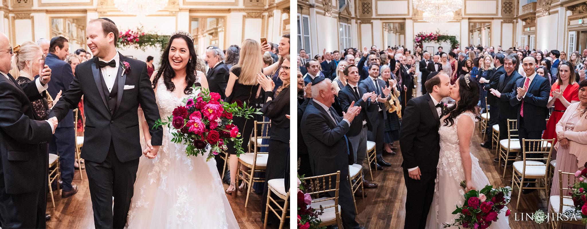20 Alexandria Ballrooms Los Angeles Jewish Wedding Photography