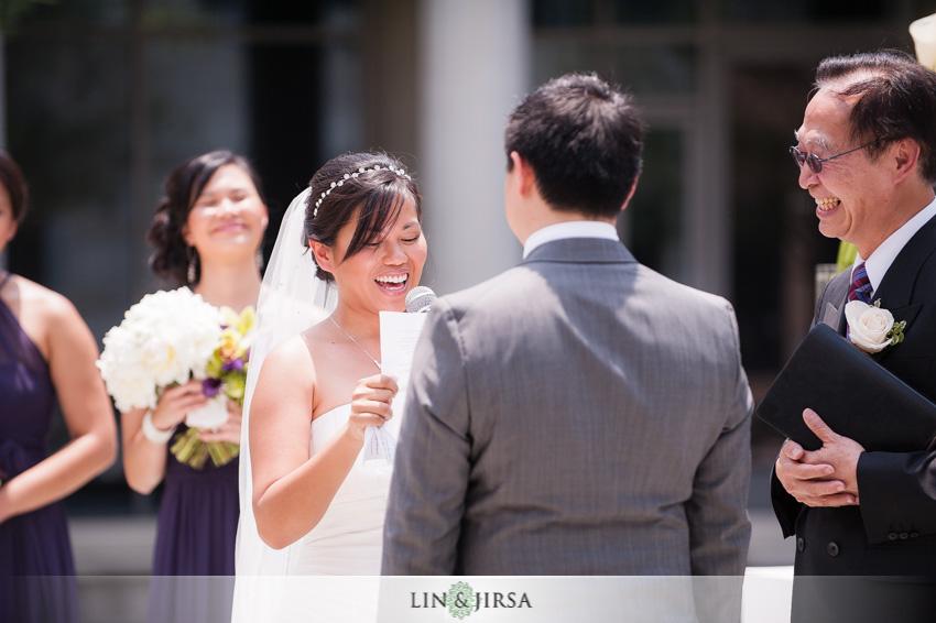 16-skirball-cultural-center-wedding-photographer-ceremony-photo