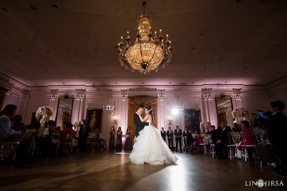 0094-KJ-Richard-Nixon-Library-Wedding-Photography
