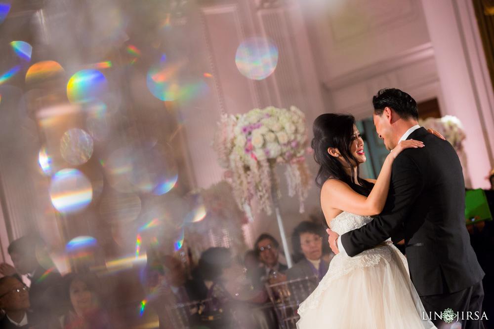 0099-KJ-Richard-Nixon-Library-Wedding-Photography