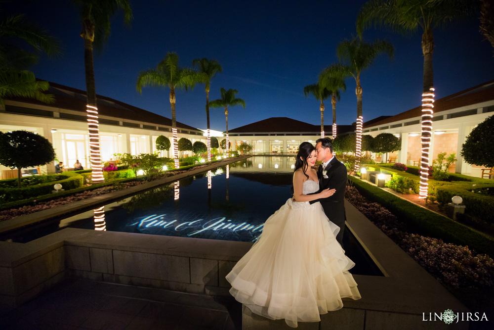 1109-KJ-Richard-Nixon-Library-Wedding-Photography