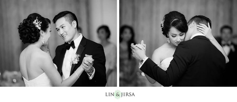 41-Nixon-Library-Yorba-Linda-Wedding-Photography