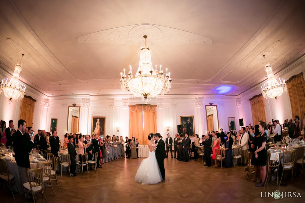 42-Nixon-Library-Yorba-Linda-Wedding-Photography