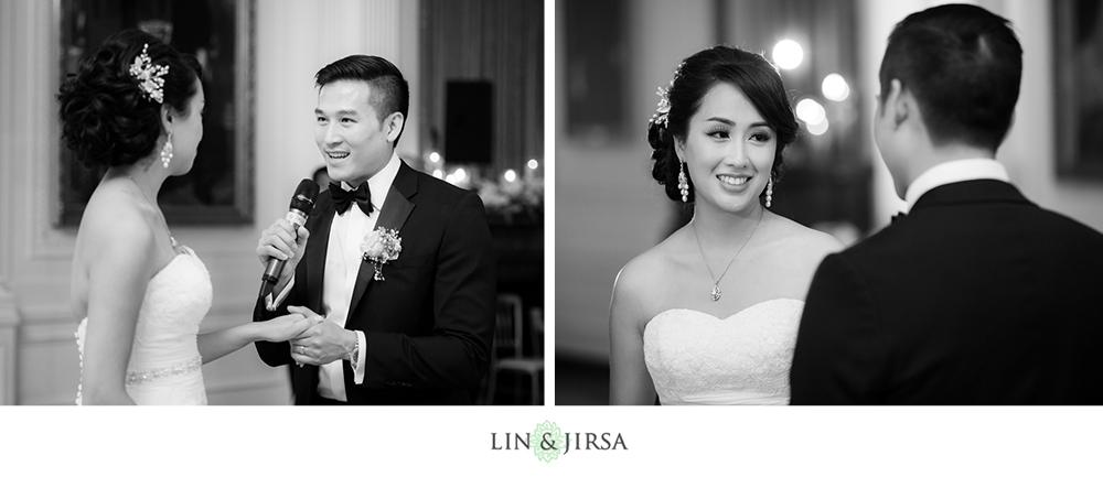 48-Nixon-Library-Yorba-Linda-Wedding-Photography