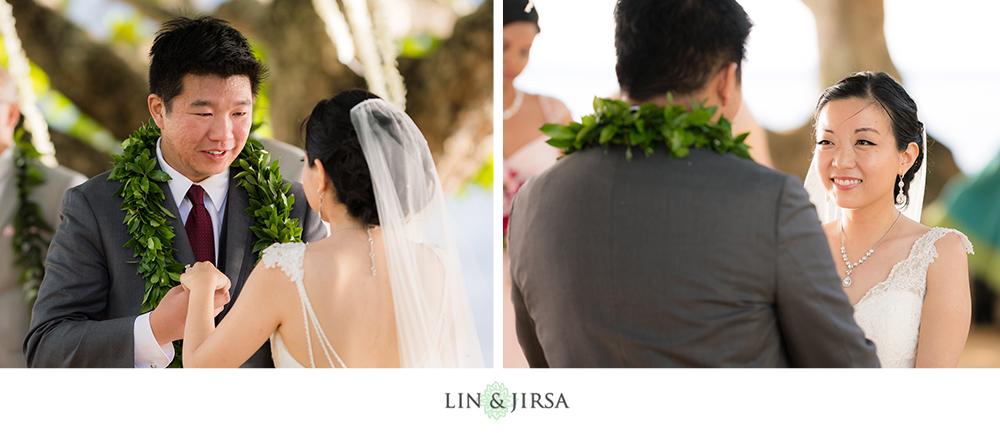 30-St-Regis-Princeville-Kauai-Hawaii-Wedding-Photography