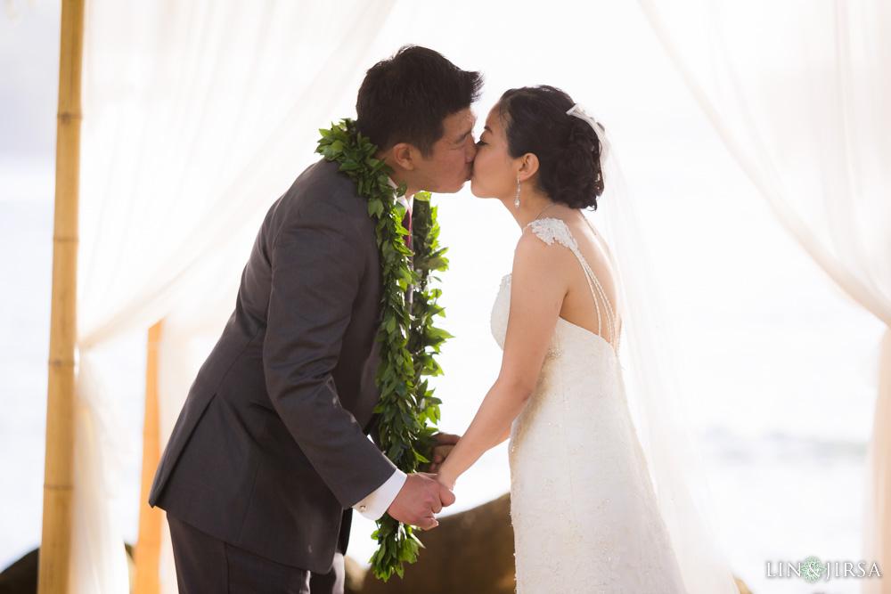 36-St-Regis-Princeville-Kauai-Hawaii-Wedding-Photography